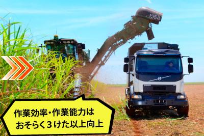 トラクターを使った耕運&漉き