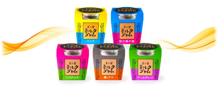 美ら蜜ミルクジャム5商品写真